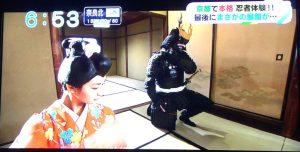 忍者堂_おはよう朝日です
