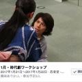 忍者堂 井上泰治監督『時代劇ワークショップ』
