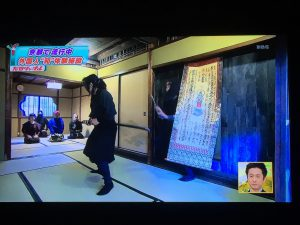 忍者堂_ちちんぷいぷい9