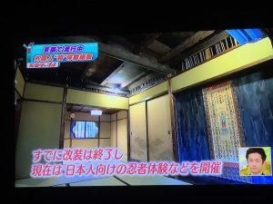 忍者堂_ちちんぷいぷい1