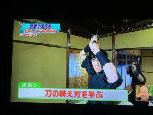 忍者堂_ちちんぷいぷい5