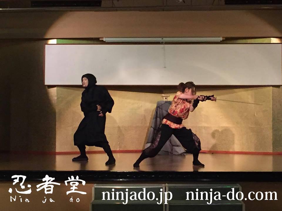 忍者京都_忍者體驗_NinjaKyoto_misono2