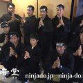 Ninjado_ninja_0820