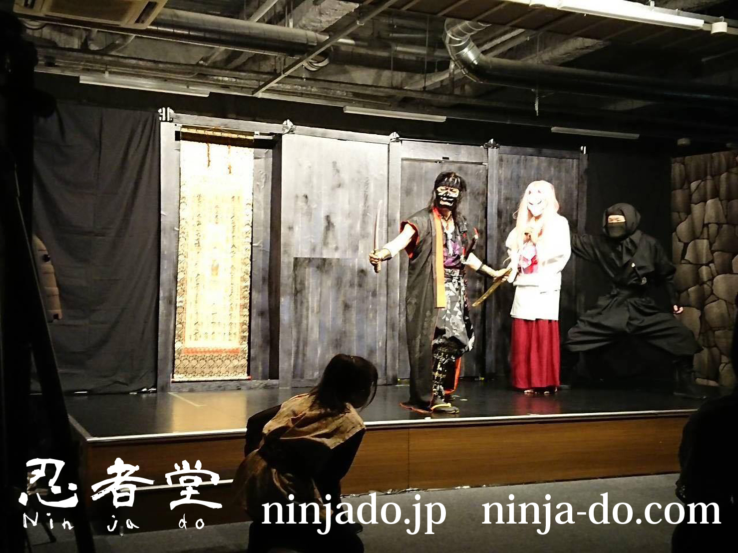 忍者堂_忍者ショー3