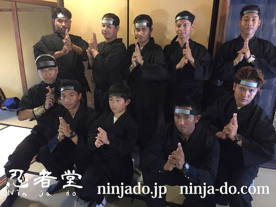 Ninjado_ninja_08201