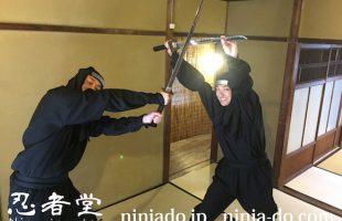 忍者京都_canada_NinjaKyoto2