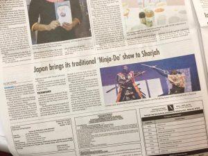 UAE新聞掲載_忍者ショー