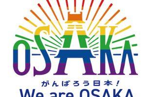 WeareOSAKA_logo2