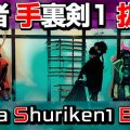 YouTube忍者堂チャンネル