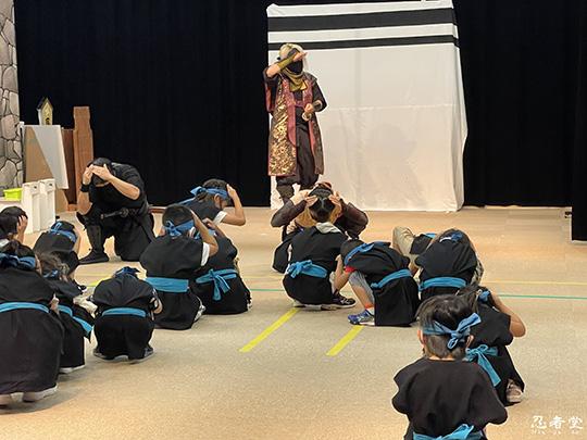 忍者教室1